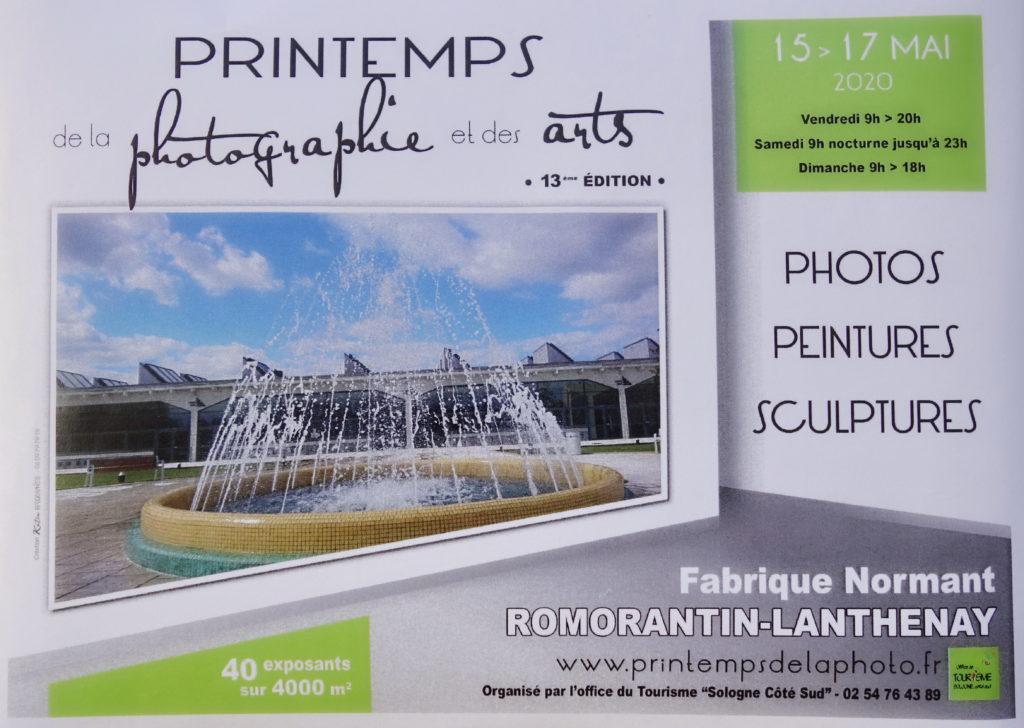 Affiche provisoire du printemps de la photographie et des arts 13ème édition